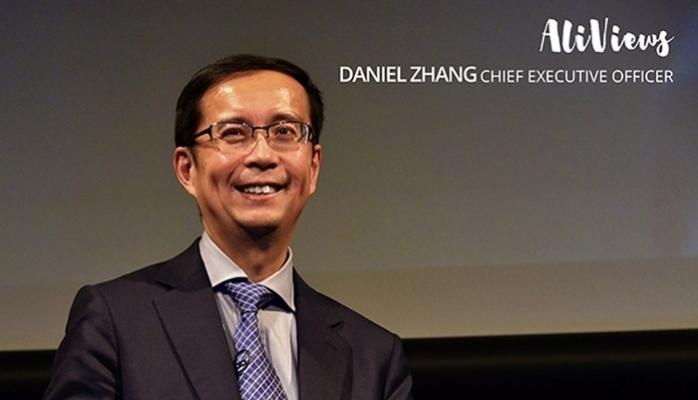 Alibaba'dan 1.38 Milyar Dolarlık Lojistik Yatırımı