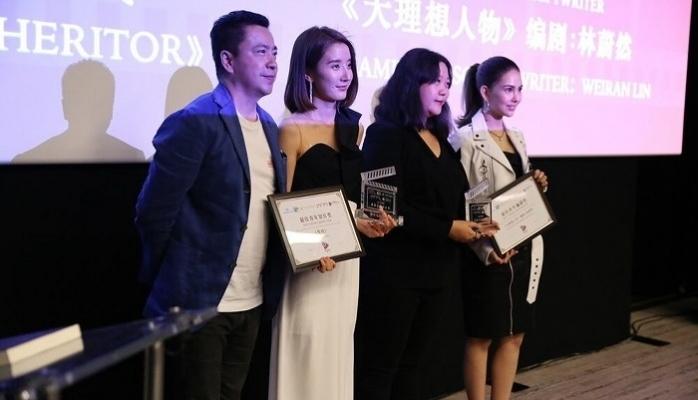"""72. Cannes Film Festivali'ndeki """"Büyüleyici Çin"""" Etkinlikleri"""