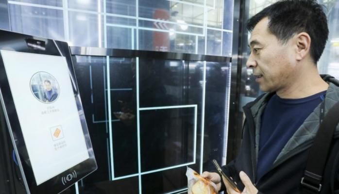 Pekin'de İnsansız Dükkan Açtı
