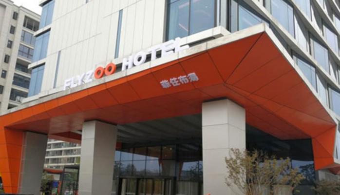 Yüz Görerek Kayıt İşlemi Gerçekleştiren Otel