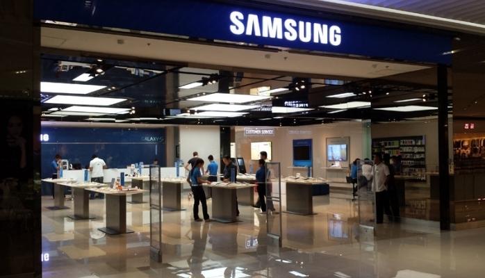 Samsung Kanyon AVM'de