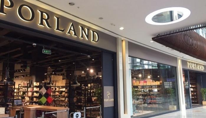 Porland Adana 01 Burda AVM'de