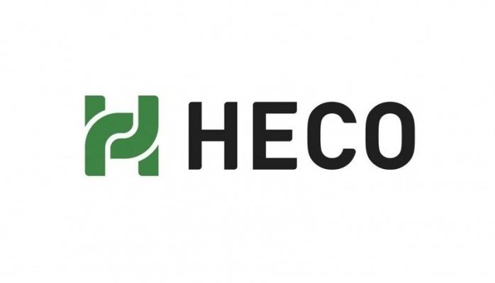 HECO Chain Ekosistemde Geliştirici Büyümesini Desteklemek İçin Hibe Programı Başlattı